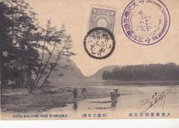 JAPON - JAPAN - 日本国 - Collection De 11 Documents Postaux - 11 Postal Documents  - 22 Scans Recto Et Verso - Japon
