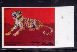OMAN STATE 1994 FAUNA NATURE SCENES SERIES WILD ANIMALS  LEOPARD LEOPARDO MNH - Oman