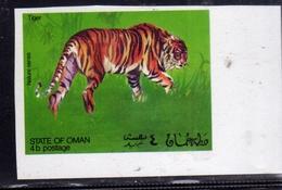 OMAN STATE 1994 FAUNA NATURE SCENES SERIES WILD ANIMALS TIGER TIGRE MNH - Oman