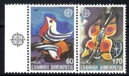 Grecia Nº 1703/4 En Nuevo - Grecia
