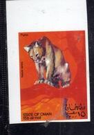 OMAN STATE 1994 FAUNA NATURE SCENES SERIES WILD ANIMALS PUMA MNH - Oman