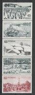 MiNr. 794 - 798  Schweden 1973, 2. März. Tourismus - Dalekarlien. StTdr.; Papier Fl.; Waagerecht Gez. 12. - Unused Stamps