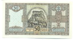 Slovakia 50 Korun 1940 SPECIMEN, Slovaquie,Slovacchia, Slowakei, Patdesiat Korun, Mf - Slowakei