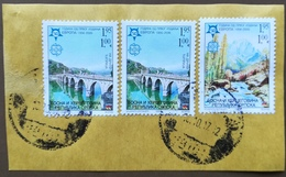 BOSNIA AND HERZEGOVINA PS Banja Luka Piece Of Envelope With Stamp - Bosnia And Herzegovina