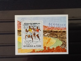 Tchad Block Olympic Games Montréal 1976. - Tchad (1960-...)