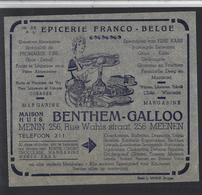 MENEN, MEENEN, MAISON BENTHEM-GALLOO, RUE WAHIS STRAAT, 256, TELFOON 311 - Publicités