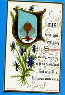 13208 -  UNE IMAGE  RELIGIEUSE  ANCIENNE  Communion  - E.  Bouasse  R -  Datée De 1882 - Godsdienst & Esoterisme