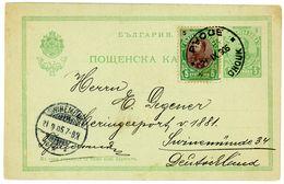 P 25 I Mit Zusatzfrankatur 1905 Nach Deutschland - Ganzsachen