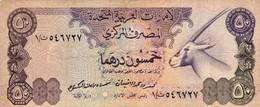 "United Arab Emirates UAE 50 Dirhams ND 1982 ""PREFIX 1"" F P-9a ""free Shipping Via Registered Air Mail"" - United Arab Emirates"