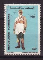 Tunesia 1990, Minr 1211, Vfu - Tunisia (1956-...)