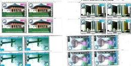 NIGERIA: Rivers State 60th Creation Anniversary Non - Hologram ISSUE. THE FIRST PRINT - Stamps