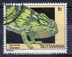 Botswana 1980 Single 5t Commemorative Stamp From The Reptiles Set. - Botswana (1966-...)