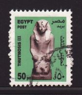 Egypt 2013, Vfu - Used Stamps