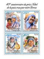 Central Africa. 2019 40th Anniversary Of Mother Teresa Receiving Nobel Peace Prize, (0104a) OFFICIAL ISSUE - Mother Teresa
