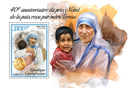 Central Africa. 2019 40th Anniversary Of Mother Teresa Receiving Nobel Peace Prize, (0104b) OFFICIAL ISSUE - Mother Teresa