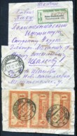 Russia , SG 205 , 1921 , Control Stamp Authorised For Postage (3Rbl X 3) On Trimming Of Registered - 1917-1923 Republic & Soviet Republic