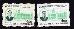South Korea 1973 President Inauguration 2 Stamps Mnh But With Discoloring First Stamp And Greases On 2e So Sold As Is. - Corea Del Sud