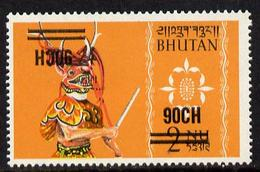 Bhutan 1971 Dancer Provisional 90ch On 2n With Surcharge Doubled, One Inverted Unmounted Mint, SG 254var - Bhoutan