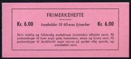Booklet - Norway 1964 6kr Booklet (Reef Knot) Complete And Very Fine, SG SB39 - Carnets