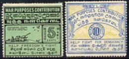 Ceylon 5c & 10c Labels Insc 'War Purposes Contribution' Minor Faults & Some Soiling But Scarce Mint - Sri Lanka (Ceylon) (1948-...)