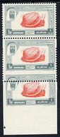 Dubai 1963 Clam Shell 1np Postage Due Unmounted Mint Vert Strip Of 3 With Perf Comb Misplaced, Lower Stamp Imp... - Dubai