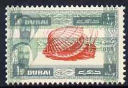 Dubai 1963 European Cockle 1np Postage Due Perf Proof On Gummed Paper With Frame Doubly Printed, SG D26var - Dubai