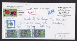 Tunisia: Registered Cover To Netherlands, 1997, 5 Stamps, Ladybug, Ladybird, Insect, Flower, R-label Sfax (minor Damage) - Tunesië (1956-...)