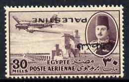 Gaza 1948 King Farouk 30m Purple With Palestine Opt Inverted, Unmounted Mint SG 27var - Colonie: Afrique Orientale