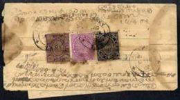 Indian States - Travancore 1930's Native Tri-colour Cover Bearing 1ch Slate, 3/4ch Mauve & 3ch Violet Well Tie... - Non Classés