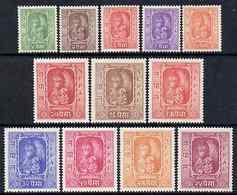 Nepal 1954 King Tribhuvana Fine Mounted Mint Set Of 12, SG73-84 - Nepal