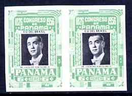 Panama 1956 President Of Brazil 6c Imperf Pair Unmounted Mint, As SG578 - Panama