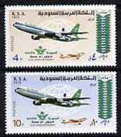 Saudi Arabia 1975 30th Anniversary Of National Airline Perf Set Of 2 Unmounted Mint SG 1108-9 - Saudi Arabia