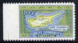 Turkey 1960 Cyprus 105k Single With Variety IMPERF Between Stamp & L/hand Margin, Unmounted Mint SG1908 - Turquie