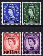 Umm Al Qiwain 1960c Great Britain QEII Stamps 5np On 1d, 10np On 1.5d, 15np On 2.5d & 20np On 3d Each Addition... - Umm Al-Qiwain