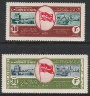 Yemen 1952 4th Anniv Of Victory Set Of 2 (Postage & Air) U/m, SG 90-91 - Yemen