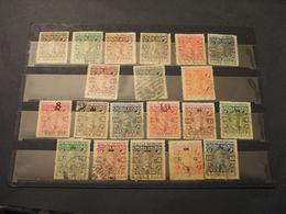 COCHIN - 1918/24 VARMA 20 VALORI, Insieme/set - TIMBRATItUSED - Cochin