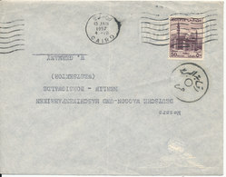 Egypt Air Mail Cover Sent To Germany 15-1-1957 Single Stamped - Covers & Documents