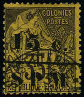 Oblitéré N° 13, 15 Sur 35c Violet Noir Sur Orange, T.B. Signé Brun - Francobolli