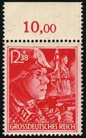 Neuf Sans Charnière N° 825/26, La Paire En L'honneur Des SA Et Des SS, Bdf, T.B. - Francobolli