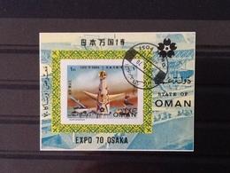 Oman Block Expo 70 Osaka. - Oman