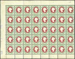 Neuf Sans Charnière N° 13, 1 1/2p - 10pf Vert Et Carmin, Bloc De 40 Exemplaires Bdf, Superbe, Signé Brun - Francobolli