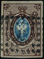 Oblitéré N°1. 10k Bleu Et Brun. Grandes Marges. T.B. - Francobolli