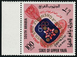 Neuf Sans Charnière Upper Yafa, Michel N° 74/81A, JO De Grenoble, La Série De 8 Valeurs, Toutes Avec Surcharges Renversé - Francobolli
