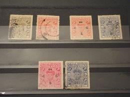 COCHIN - 1944/8 MAHARAJAH  6 VALORI, Insieme/set - TIMBRATItUSED - Cochin