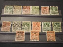 COCHIN - 1943/4 MAHARAJAH  15 VALORI, Insieme/set - TIMBRATItUSED - Cochin