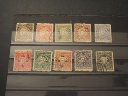 COCHIN - 1948 KERALA 10 VALORI, Insieme/set - TIMBRATItUSED - Cochin