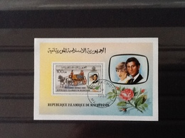 Mauritanië Royal Birth 1982. - Mauritania (1960-...)