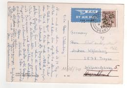 "Timbre , Stamp Yvert N° 90 "" Fleur "" Sur Cp , Carte , Postcard Du 11/08/1970 - Ouganda (1962-...)"