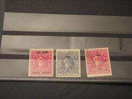 COCHIN - 1944/8 RAMA  3 VALORI, Insieme/set - TIMBRATItUSED - Cochin