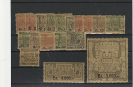 BOLIVIE  TIMBRES NEUFS - PORTE DU SOLEIL  LAC TITICACA  SERIE 400/417 - Bolivie